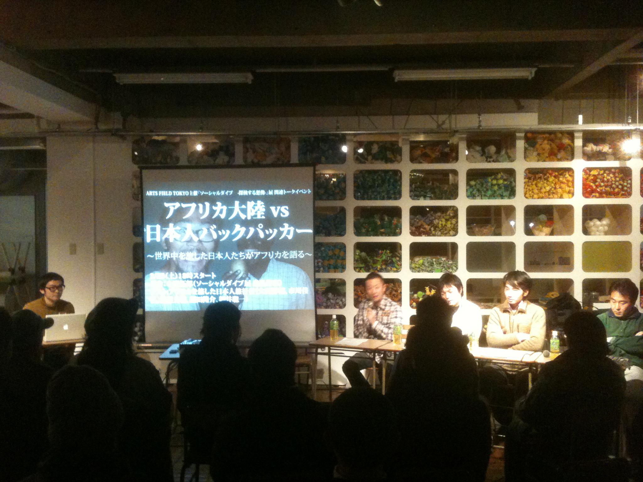 http://2010.artsfield.jp/blog/photo/kotaka_01.jpg